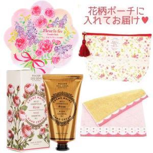 ハンドクリーム 入浴剤 今治タオルハンカチ 花柄ポーチ ギフト 誕生日プレゼントの画像