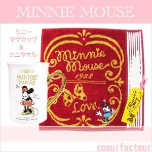 ミニー マグカップ ゴールド タオルハンカチ ディズニーセット ギフト ミニーマウス|coeurfacteur