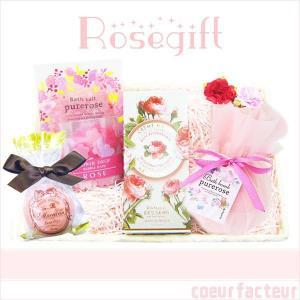 女性に贈るプレゼント ギフト ローズ(バラ)ハンドクリーム 薔薇 バスグッズ|coeurfacteur