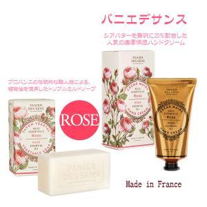 誕生日プレゼント ハンドクリーム ソープ バスソルト バブルバス ローズ バラ ギフトボックス|coeurfacteur