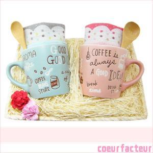 結婚祝い ペアセット マグカップ 今治タオルハンカチ 雑貨 夫婦 ギフト|coeurfacteur