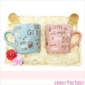 結婚祝い ペアセット マグカップ カフェ おしゃれ 木製スプーン付き|coeurfacteur