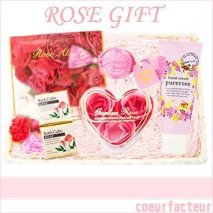 プレゼント 女性 かわいい ローズギフト 入浴剤 ハンドクリーム バスセット coeurfacteur