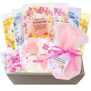 入浴剤 ギフト 詰め合わせ バラエティセット ギフトボックス 誕生日プレゼントの画像