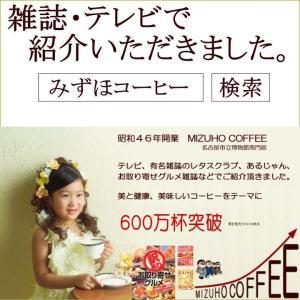 501-5004 アイスコーヒー福袋 送料無料 深煎りコク深め 200杯分入り 500g×4=2kg (アイス珈琲豆/アイスコーヒー豆/)|coffee-beans|02
