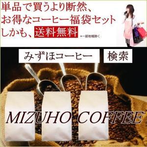501-5004 アイスコーヒー福袋 送料無料 深煎りコク深め 200杯分入り 500g×4=2kg (アイス珈琲豆/アイスコーヒー豆/)|coffee-beans|04
