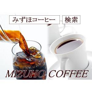 501-5004 アイスコーヒー福袋 送料無料 深煎りコク深め 200杯分入り 500g×4=2kg (アイス珈琲豆/アイスコーヒー豆/)|coffee-beans|06