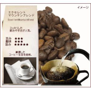 エクセレントマウンテンブレンドコーヒー福袋  送料無料 200杯分入り 500g×4=2kg (コーヒー豆/コーヒー粉/珈琲/珈琲豆/挽き|coffee-beans