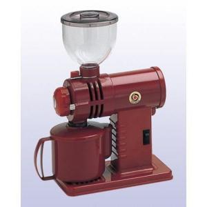 コーヒーミル 業務用 電動 送料無料 富士珈機 フジロイヤル みるっこDX  R-220型 レッド カット臼エスプレッソ対応刃仕様 電動コーヒーミル|coffee-beans