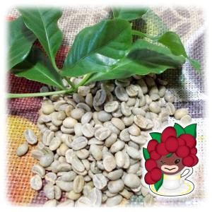コロンビアのウイラ地区で生産される高品質エスメラルダ スプレモをベースにブレンド。  香ばしい芳醇な...
