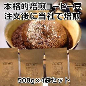コーヒー豆 2kg キリマンジャロセット...