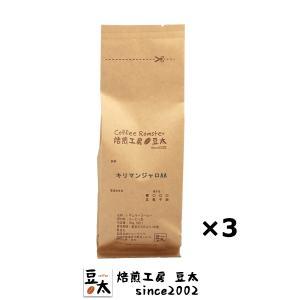 コーヒー豆 キリマンジャロ タンザニアAA 400g/豆のまま限定...