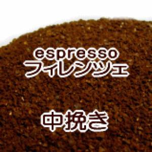 中挽き エスプレッソ用 コーヒー 粉 200g メール便 本場イタリア・フィレンツェブレンド/エスプレッソもカプチーノ|coffeebaka