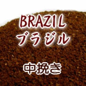 送料無料 中挽き ブラジル 100g メール便 コーヒー 粉...