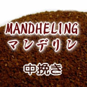 送料無料 中挽き マンデリン 100g メール便 コーヒー ...