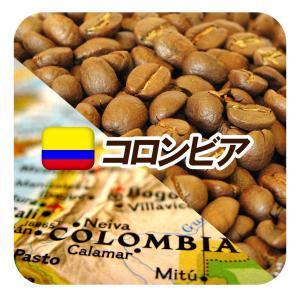 コーヒー豆 マイルドコーヒーの代表格  コロンビア・スプレモ 中深煎り-180g メール便