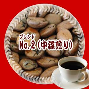 コーヒー豆 『甘く芳ばしい香り 豊かなコク 』オリジナル・ブ...