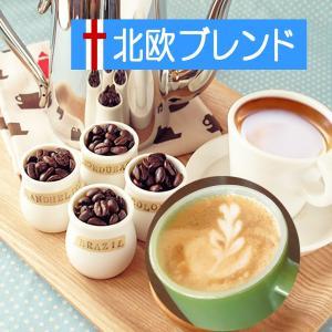 レギュラーエスプレッソコーヒー豆/粉 (250g) ※ネスレのバリスタ等インスタントコーヒー用マシン...