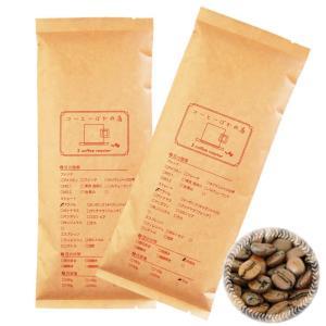 レギュラーコーヒー豆/粉 ※季節のブレンドは、季節ごとに変更してお届けいたします。全種類が入っている...