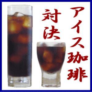 レギュラーコーヒー豆/粉 コクの武蔵vsキレの小次郎-各100g 計200g  ※ネスレのバリスタ等...