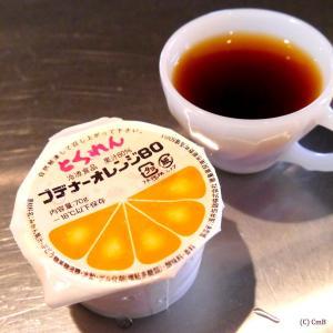 とくれん プデナーオレンジ80|coffeemeetsbagels