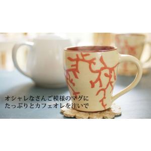 ネパールの手作りマグ (さんご) 【フェアトレード】|coffeemeetsbagels|02