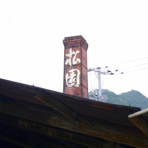 【CP】 備前焼 コーヒー豆型カトラリーレスト (スプーン置き・ナイフ置き・箸置き) coffeemeetsbagels 04