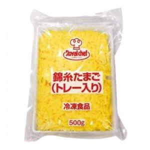 (単品) UCC業務用 ロイヤルシェフ 錦糸たまご(トレー入り) 500g(冷凍)