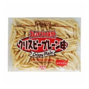 UCC業務用 ハインツ フレンチフライポテト クリスピープレーン味 1kg 12コ入り(冷凍) お弁...