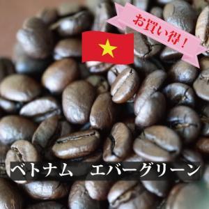 千葉県茂原市の自然豊かな場所で焙煎を行っており、少量の豆をじっくり丁寧に仕上げております  インスタ...