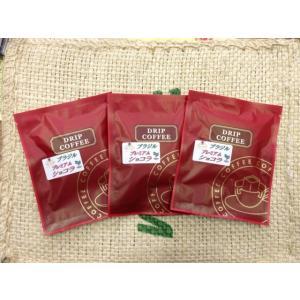 ブラジル プレミアムショコラ ドリップパック(12g) 10個|coffeesaikoubou