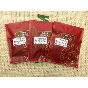 パプアニューギニア パラダイス・プレミアム ドリップパック(12g) 10個|coffeesaikoubou