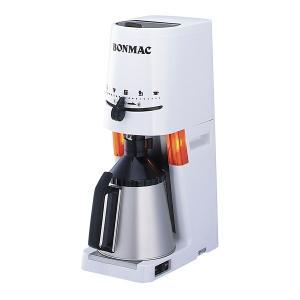 喫茶店・挽き売り店向け。 スリムで場所を選ばない業務用コーヒーミル。 毎分500gの高いグラインダ...