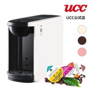 カプセル式 コーヒーメーカー ドリップポッド (DRIPPOD) DP3 ドリップコーヒーマシン