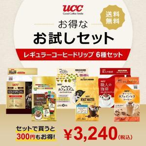 【UCC公式コーヒー】 レギュラーコーヒードリップバッグ お得なお試しセット 6種 ドリップコーヒー|UCC公式 COFFEE STYLE UCC