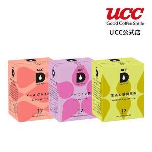 【UCC公式コーヒー】 ドリップポッド カプセル アソートセット 3種のティーセット 12杯×3箱 36杯分 カプセルコーヒー|UCC公式 COFFEE STYLE UCC