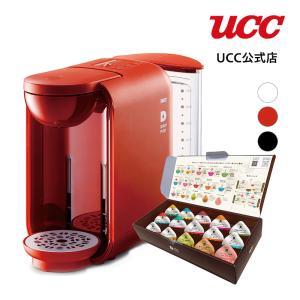 ドリップポッドマシン DP2 お試しカプセル14種付き|UCC公式 COFFEE STYLE UCC