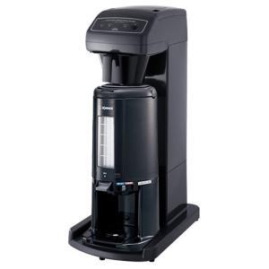 カリタ Kalita 業務用コーヒーマシン ET-450N(AJ)  製品概要 オフィスに最適! ス...