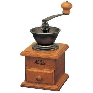 カリタ Kalita ミニミル 手挽きコーヒーミル