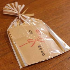 プチギフト ラッピング 縦じま 縦縞 ストライプ|coffeeyabu
