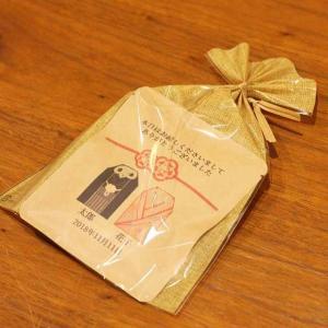 プチギフト ラッピング 麻袋柄|coffeeyabu