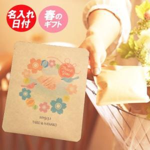 プチギフト 結婚式  おしゃれ 名入れ ドリップコーヒー ドリップ珈琲 桜 写真入り|coffeeyabu