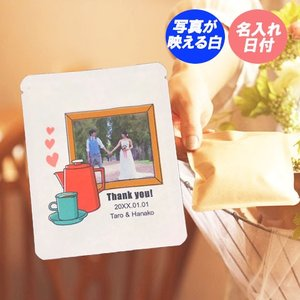 プチギフト 結婚式  おしゃれ 名入れ ドリップコーヒー ドリップ珈琲 カフェ 写真入り白|coffeeyabu
