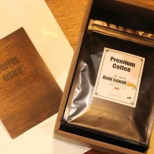 ギフト包装専用商品 お歳暮 お年賀 ギフト箱 掛け紙 プレミアムコーヒー豆 母の日 内祝い 200g専用|coffeeyabu