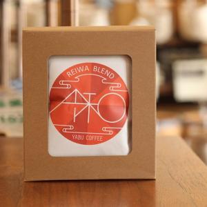 ドリップコーヒーギフト 新元号 令和デザイン サマー ドリップコーヒー 3袋入|coffeeyabu