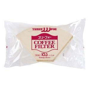 スリーフォーコーヒーフィルター103(5〜7人用)100枚入り|coffeeyabu