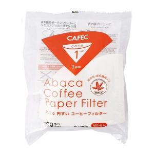 アバカ 円すい コーヒーフィルター 白色 1杯用100枚入り|coffeeyabu