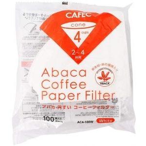 アバカ 円すい コーヒーフィルター 白色 漂白 2〜4杯用100枚入 ロシ ろ紙 濾紙 ろし フィルター ペーパーフィルター ペーパー|coffeeyabu