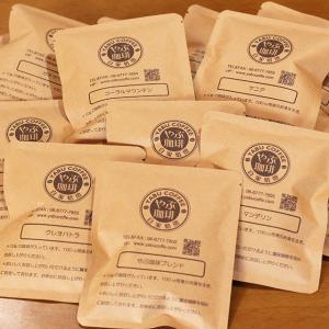 やぶ珈琲ブレンド25袋 coffeeyabu
