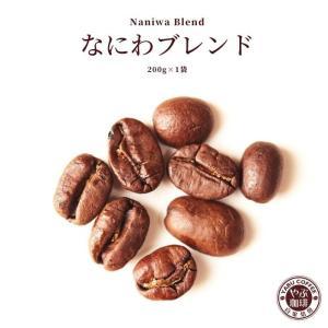 コーヒー豆 なにわブレンド 200g|coffeeyabu